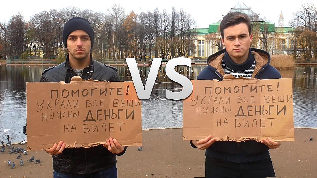 гей видео нерусские