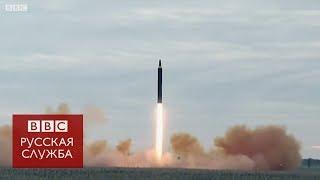 Ядерная программа Северной Кореи: что нам известно?