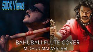 Midhun malayalam - Bahubali Dandaalayya flute cover by Midhun Malayalam, Dandalayya Cover