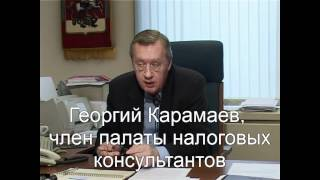 IncomePoint.tv: штрафные санкции за неуплату налогов(Георгий Карамаев:инспектор должен знать, что налоговый агент, участник рынка не имеет права предоставлять..., 2012-03-11T18:46:57.000Z)