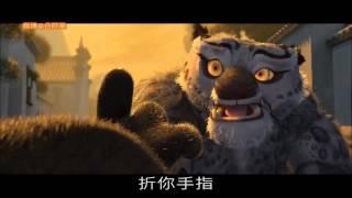 #177【谷阿莫】5分鐘看完動畫電影《功夫熊貓1+2》