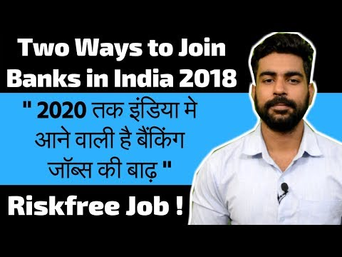 Two Ways To Join Banks In India | Banking Jobs | Bank PO | SBI IBPS | Clerk | MBA | Salary