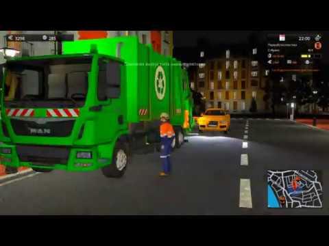 Машинки мультики   #Мусоровоз и Сортировка  мусора  Мультфильмы для детей