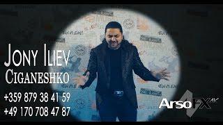 Jony Iliev - Ciganeshko |OFFICIAL 4K MUSIC CLIP|