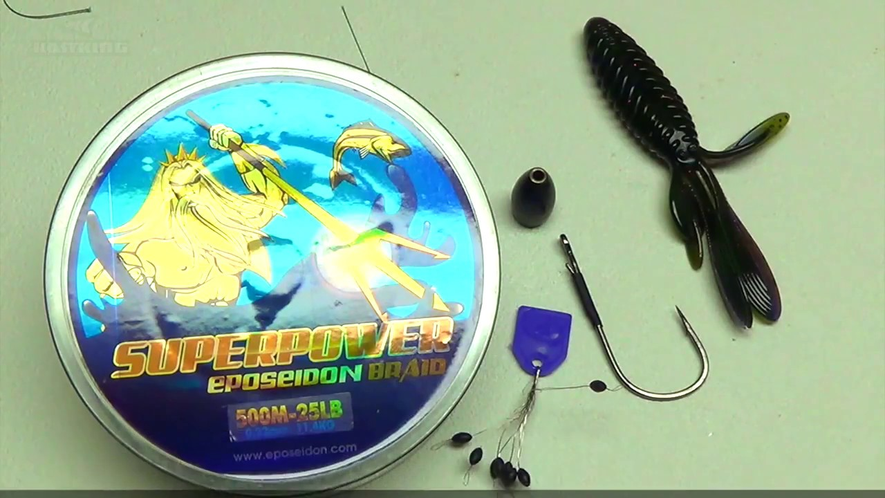 How To Tie A Punch Rig For Bass Fishing Flipping And Pitching Kastking Youtube