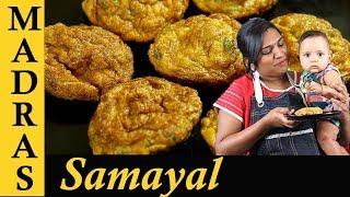 Karandi Omelette Recipe in Tamil | Karandi Omelet | Egg Recipe in Tamil