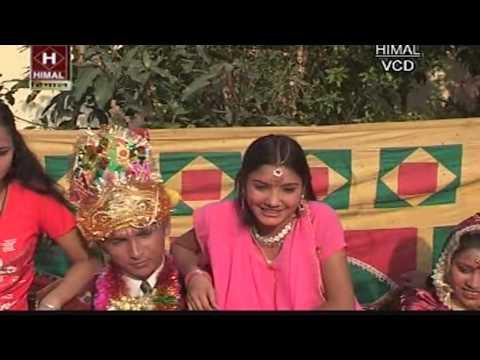 HD दाजु मेरा गोरी फन्यारा भौजी टनाटन || Kumaoni pahari songs 2014 new || Gaurab Bisht