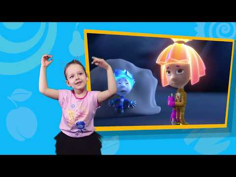 Фиксики - Шура танцует под песню Помогатор   Танцуй с фиксиками!