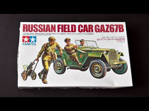 Inbox Review - Tamiya Kit #35021, Russian...