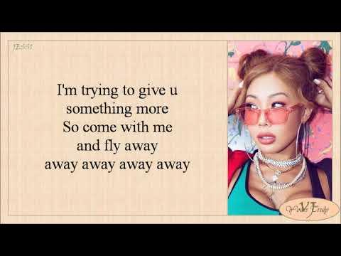 Jessi X Jackson 'NUNU NANA' Lyrics