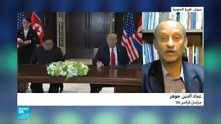 ترامب يستخدم مفردات كيم لوصف التدريبات العسكرية ويثير غضب كوريا الجنوبية