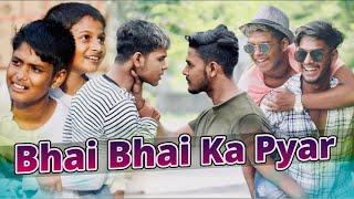 Bhai Bhai Ka Pyar    Heart Touching Story    Unexpected Twist    Sahil and Shan Brothers