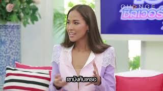 Club Friday Show เมญ่า - บอกเลิกสามี เพราะทนไม่ไหว [Highlight]