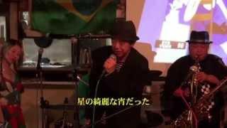 「モンテカルロ喫茶店(小さな喫茶店)」 歌)あがた森魚 演奏)黒瀬尚...