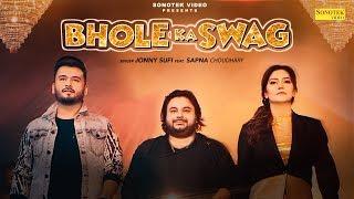 Bhole Ka Swag | Sapna Chaudhary & Jonny Sufi | Harry Sondh | Official Teaser | Kawad Special 2019