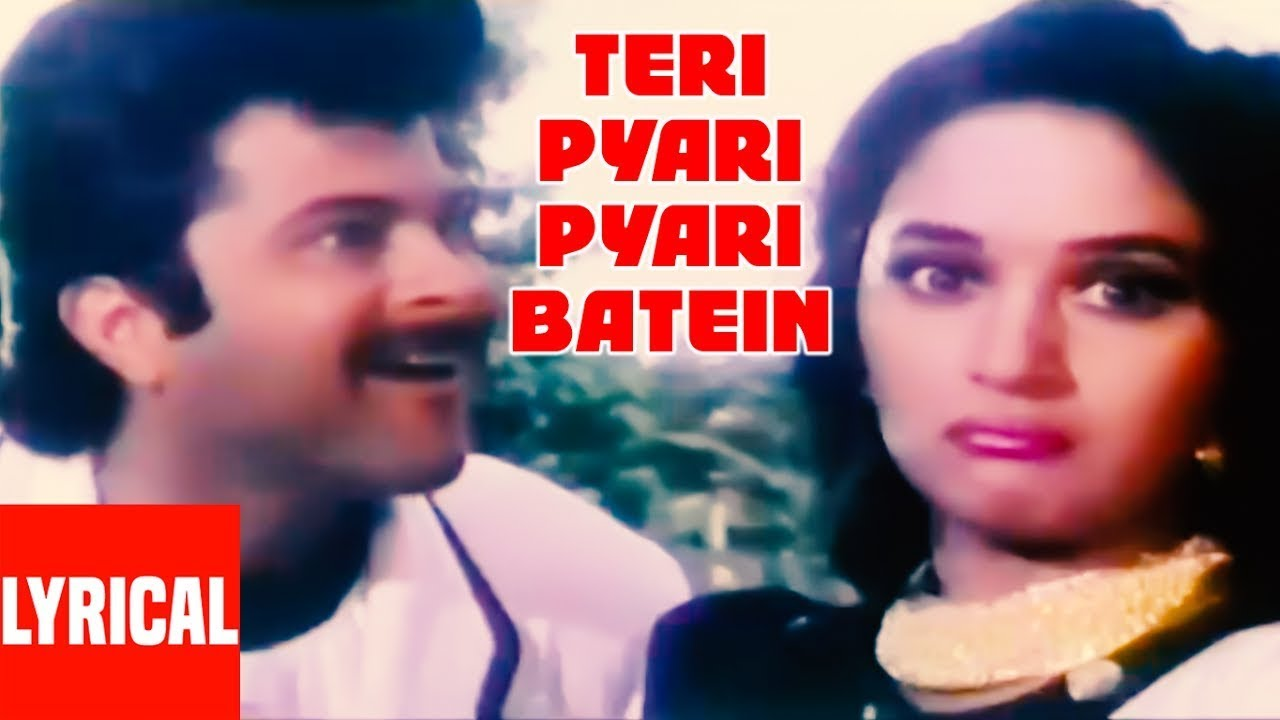 Teri Pyari Pyari Baatein Lyrical Video | Jamai Raja | Anil Kapoor, Madhuri Dixit
