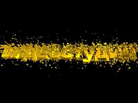 Футаж для видеомонтажа начала фильма c золотыми 3D титрами с волшебным эффектом. Вариант 1