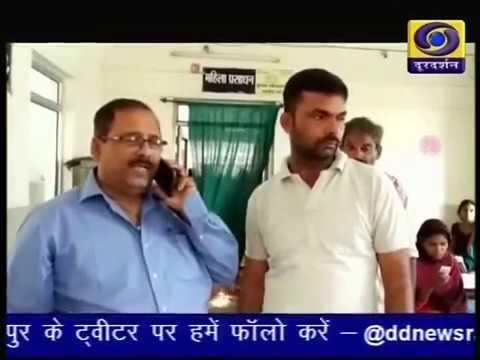 Chhattisgarh ddnews 14 10 18  Twitter @ddnewsraipur 2
