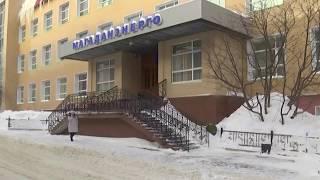 Магаданским школьникам стало доступно больше ВУЗов