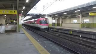 近鉄23000系特急賢島行き発車