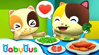 미미와 티미가 야채 제일 좋아요~! 맛있게 먹어요 생활습관교육동요 베이비버스 인기동요 모음 BabyBus
