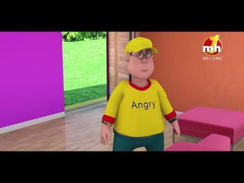 Sheru Khave Happy Da Parantha | Happy Sheru | Funny Cartoon Animation | MH ONE Music