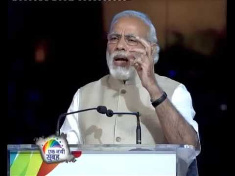 PM Modi at Ek Nayi Subah Event on the completion of 2 Years of the Government