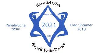 Karmiel USA 2021 - Yehalelucha
