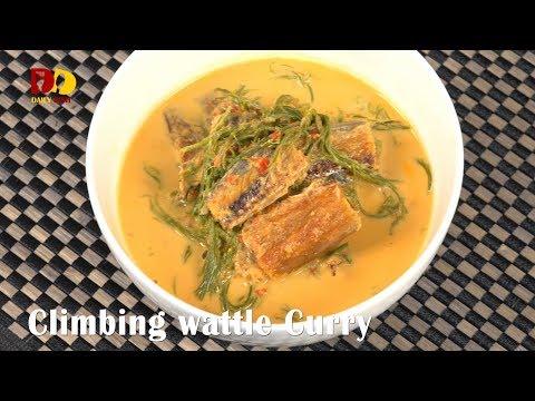 Climbing Wattle Curry | Thai Food | Gang Cha Om Pla Grob | แกงชะอมปลาช่อนกรอบ - วันที่ 24 Nov 2017