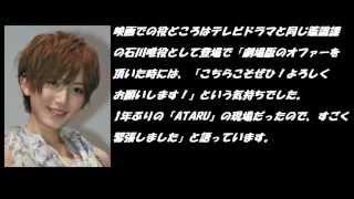 AKB48を2012年10月脱退した光宗薫が、9月14日公開予定の中居正広 主演映...