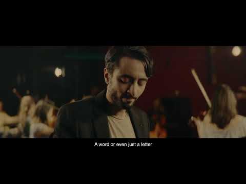 Merendina short film with subtitles