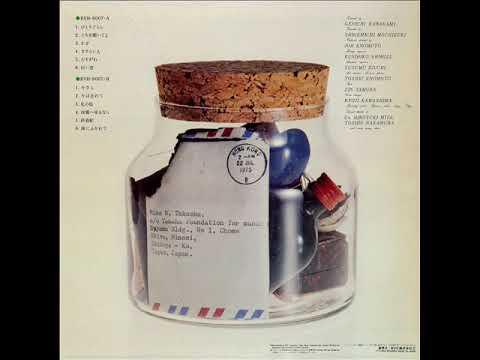 高岡美智子 2nd『高岡美智子』[1976] (Full Album)