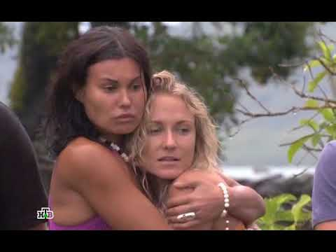 Смотреть онлайн сериал остров 3 серия
