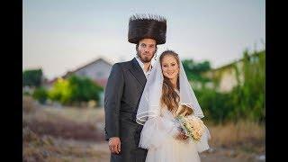 החתונה של שמוליק ומינדי