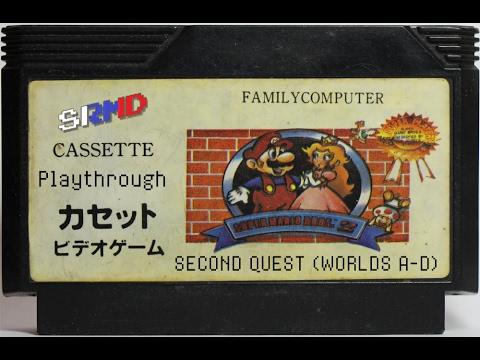 Super Mario Bros 2 Fds Conversion Famicom Playthrough