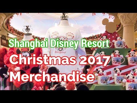 Shanghai Disneyland Christmas 2017 Merchandise