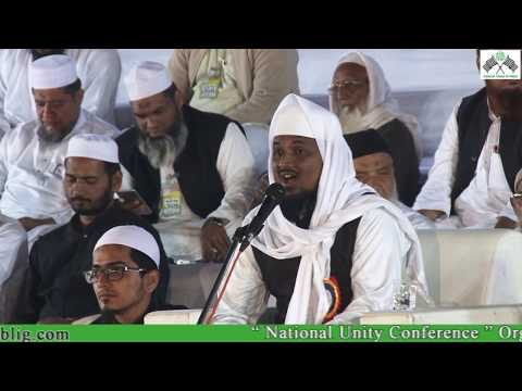 02-Qari-Ahmed-Husain-Qirat-Unity-conference-Kathor-11-01-2018