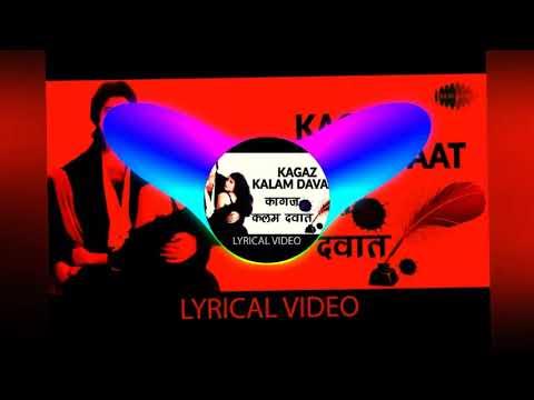 kagaj_kalam_dabat_la_fast_mix_dj_by_sadik_belatal_song_download_link_description⬇️⬇️⬇️