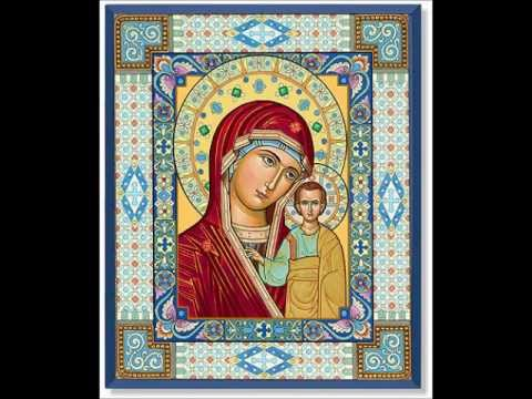 Ummal Illahi Ya Batoul - Dormition of The Virgin Mary