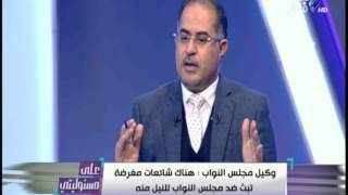 فيديو.. سليمان وهدان: نسعى لمحاكمة المعتدين على دور العبادة عسكريًا