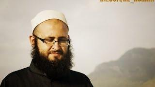 Уважение к ученым - Абу Али аль-Аш'ари