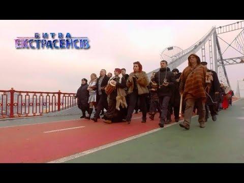 Битва экстрасенсов. Сезон 18. Выпуск 1 от 11.03.2018 - ПРЕМЬЕРА!