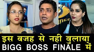 Bigg Boss 11 : Contestants Who Were Not Invited For Grand Finale
