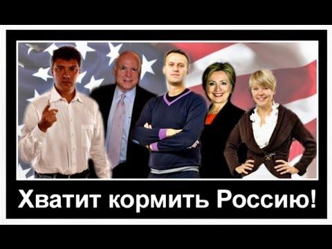 фото 5 колонна в россии список людей фото