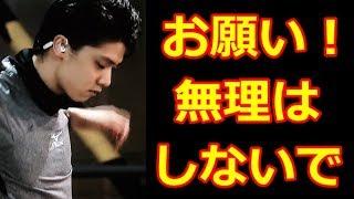 【羽生結弦】ゆづがクリケットでジャンプ無しの氷上練習を開始したとの情報あり!#yuzuruhanyu 羽生結弦 検索動画 50