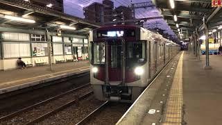 西鉄9000形 普通 筑紫行き 高宮駅発車(西鉄天神大牟田線)