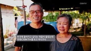 인도 나갈랜드 김규진, 안춘옥 선교사