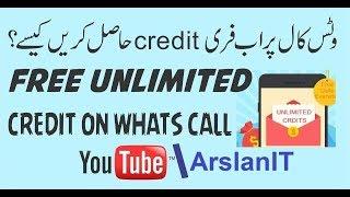 Whatscall Unlimited Credit 100% Working | Daily 50000 Credit | 2018 Urdu_hindi