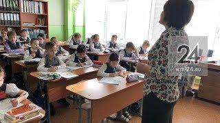 Родители и власти пытаются решить, как разгрузить нижнекамскую школу №33