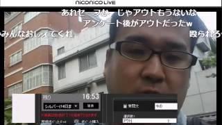 2017/05/07(日) 17:02 開始 2017/05/07(日) 17:59 終了 ニコニコ生放送...